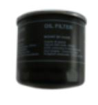 Oil Filter  ULPower Genuine Part